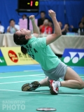 2006 Chinese Taipei Open