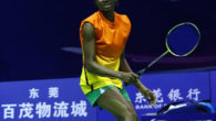 Nigerian newspaper Punch reported yesterday that the Nigerian badminton team had received visas to enter Egypt on Tuesday, in time for the individual event of the All Africa Badminton Championships, […]