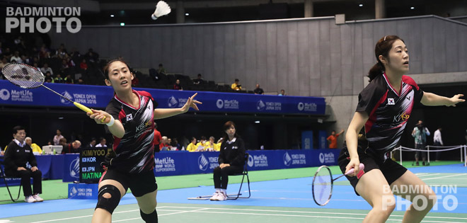 World #45 Kim Hye Rin and Yoo Hae Won ousted their second straight top ten Chinese pair at the Badminton Asia Championships, where for the 3rd time this year, Huang […]