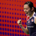 The Nippon Badminton Association announced the full list of 2019 national team members on December 3 but the coveted 'A team' spots were announced today. By Miyuki Komiya. Photos: Badmintonphoto […]