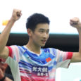 It was youth over experience as 19-year-old Li Shifeng bested India's Parupalli Kashyap but podium experience counted as past champions prevailed in two other finals at the 2019 Canada Open. […]