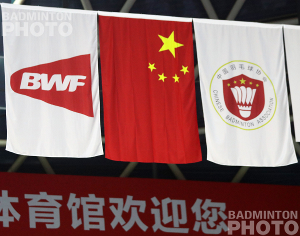 The Badminton World Federation (BWF) reported yesterday that it was closely monitoring the situation regarding the outbreak of the novel coronavirus known as 2019-nCoV but that no decisions had yet […]