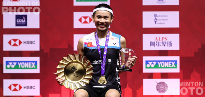 Lee Yang and Wang Chi Lin stretched their streak to 3, winning the men's doubles title at the World Tour Finals, while Chinese Taipei picked up two as Tai Tzu […]