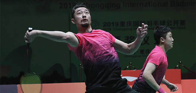The city of Chongqing, southwest China, was the host of an invitational tournament a few days ago, with top players around the world and a special focus on solidarity as […]