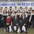 The Korean National Badminton Team will be sponsored by Victor for another 4 years. The Victor Rackets Ind. Corp. issued a press release today after the Badminton Korea Association (BKA) […]