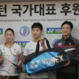 The BKA signed a 4-year contract with Yonex today in Seoul, ending a period of uncertainty as Korea's national badminton team was without an official equipment sponsor for over a […]