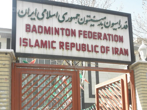 "The Badminton World Federation (BWF) announced on Tuesday that the 29th Fajr Badminton International Challenge in Iran ""will not count towards the Olympic qualification process"". The January 21st announcement on […]"